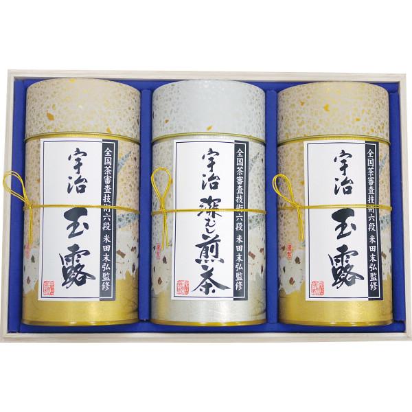 【送料無料】芳香園製茶 宇治銘茶詰合せ UD-2003【代引不可】【ギフト館】