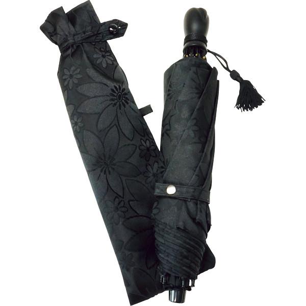 【送料無料】日本の職人手作り 甲州織 晴雨兼用折りたたみ日傘 HM250E【代引不可】【ギフト館】