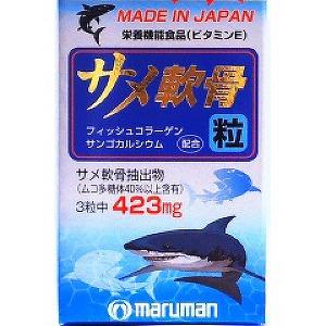 マルマン サメ軟骨 粒(90粒) ×50個【イージャパンモール】