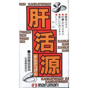 マルマン 肝活源(小) 100粒 ×50個【イージャパンモール】