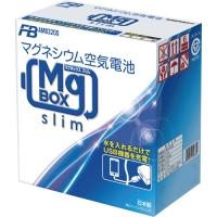 古河電池 マグネシウム空気電池 マグボックス スリム AMB3?200 21cm×22cm×11cm 1ポート 1個