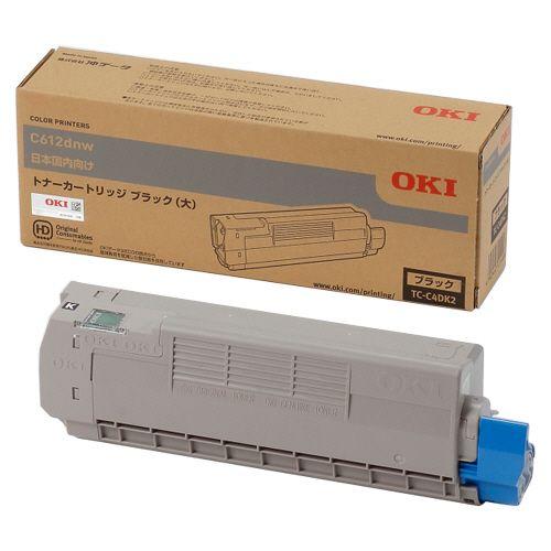 【キャッシュレス5%還元】沖データ 大容量トナーカートリッジ ブラック TC-C4DK2 1個