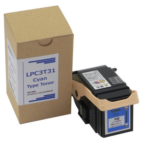 ノーブランド トナーカートリッジ LPC3T31C 汎用品 シアン 1個