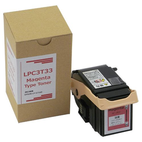 【キャッシュレス5%還元】ノーブランド トナーカートリッジ LPC3T33M 汎用品 マゼンタ 1個