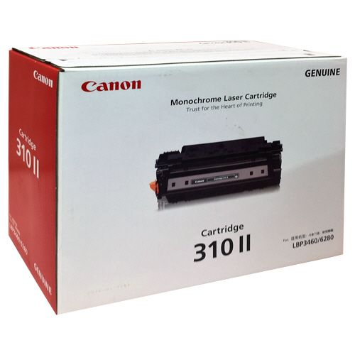 【送料無料】【法人(会社・企業)様限定】CANON トナーカートリッジ510II(310II) 輸入純正品 1個