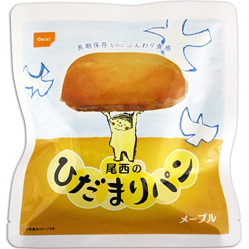 【キャッシュレス5%還元】尾西食品 尾西のひだまりパン メープル 1ケース(36個)