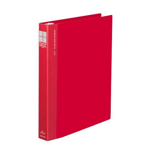 コクヨ プライバシーファイル(ロックリングタイプ) 1セット(10冊)