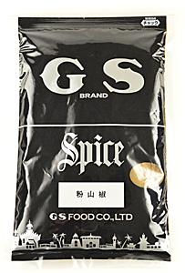 ★まとめ買い★ GS 粉山椒 500g袋 業務用 ×20個【イージャパンモール】