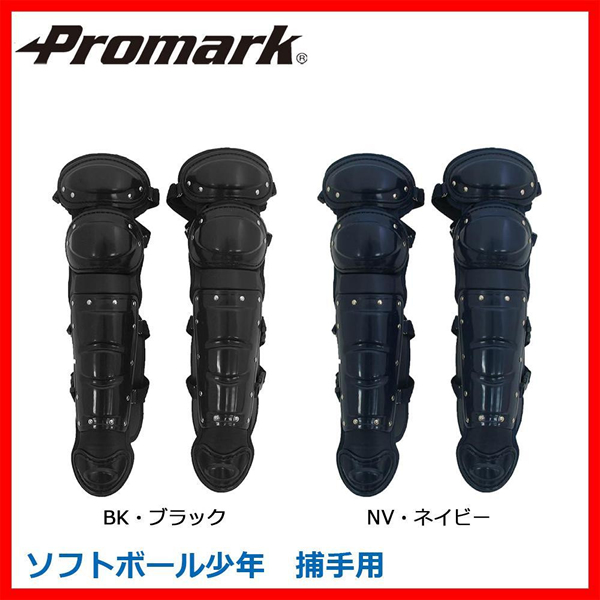 SSK (エスエスケイ) 野球 軟式キャッチャーズヘルメット Mサイズ [ネイビー][サイズ:M(55~56cm)] / CH210