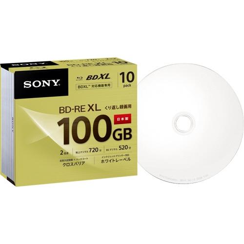 【送料無料】【法人(会社・企業)様限定】SONY 録画用BD-RE XL 520分 1-2倍速 ホワイトワイドプリンタブル 5mmスリムケース 1パック(10枚)