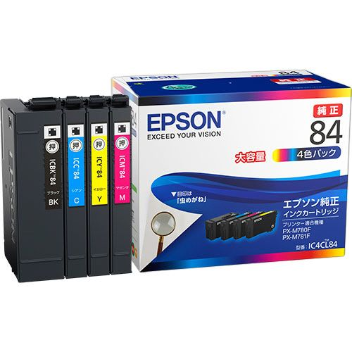 【送料無料】【法人(会社・企業)様限定】EPSON インクカートリッジ 4色パック 大容量 IC4CL84 1箱(4個:各色1個)