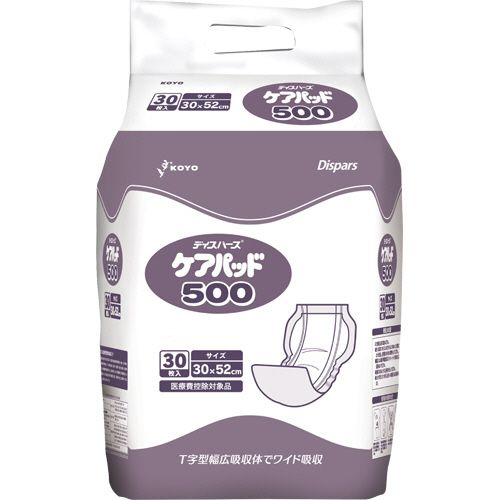 【キャッシュレス5%還元】光洋 ディスパース ケアパッド500 1セット(240枚:30枚×8パック)