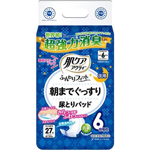 【キャッシュレス5%還元】日本製紙クレシア 肌ケアアクティふんわりフィット朝までぐっすり尿取りパッド1セット(162枚:27枚×6パック)