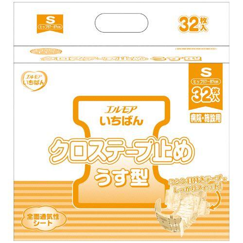 カミ商事 エルモア いちばん クロステープ止めうす型 S 1セット(128枚:32枚×4パック)