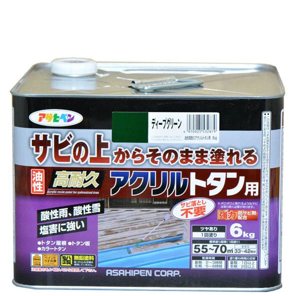 油性高耐久アクリルトタン用 6kg (ディープグリーン) 0【イージャパンモール】