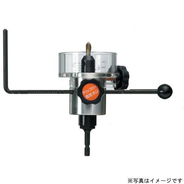 【キャッシュレス5%還元】FCH-3230 フリーコンパスホルソー FCH-3230【イージャパンモール】