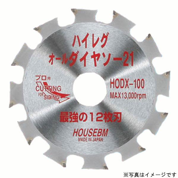 HOD-125 ハイレグオールダイヤソー21 HOD-125【イージャパンモール】