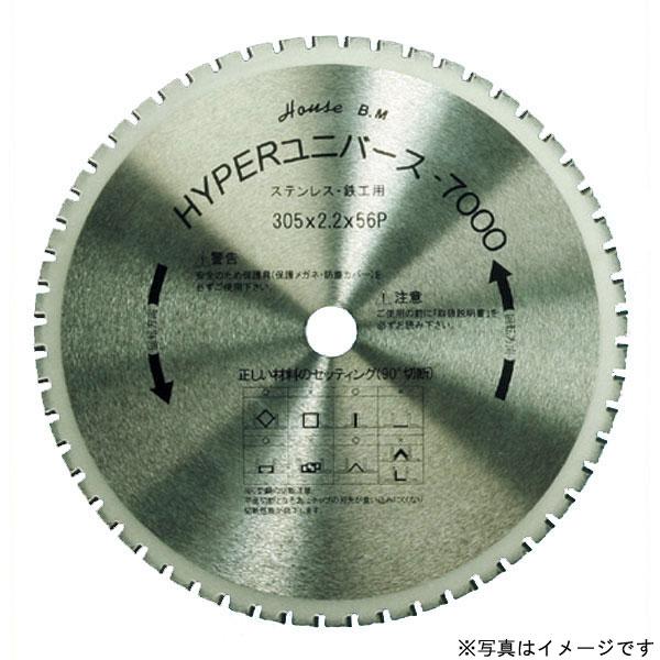【キャッシュレス5%還元】US-307 高速型チップソーカッター用 US-307【イージャパンモール】