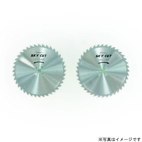 【キャッシュレス5%還元】HT-235R スカイカット (ホゾ取り用) HT-235R【イージャパンモール】