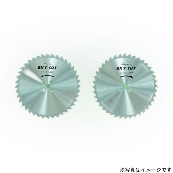 【キャッシュレス5%還元】HY-218R スカイカット (ホゾ取り用) HY-218R【イージャパンモール】