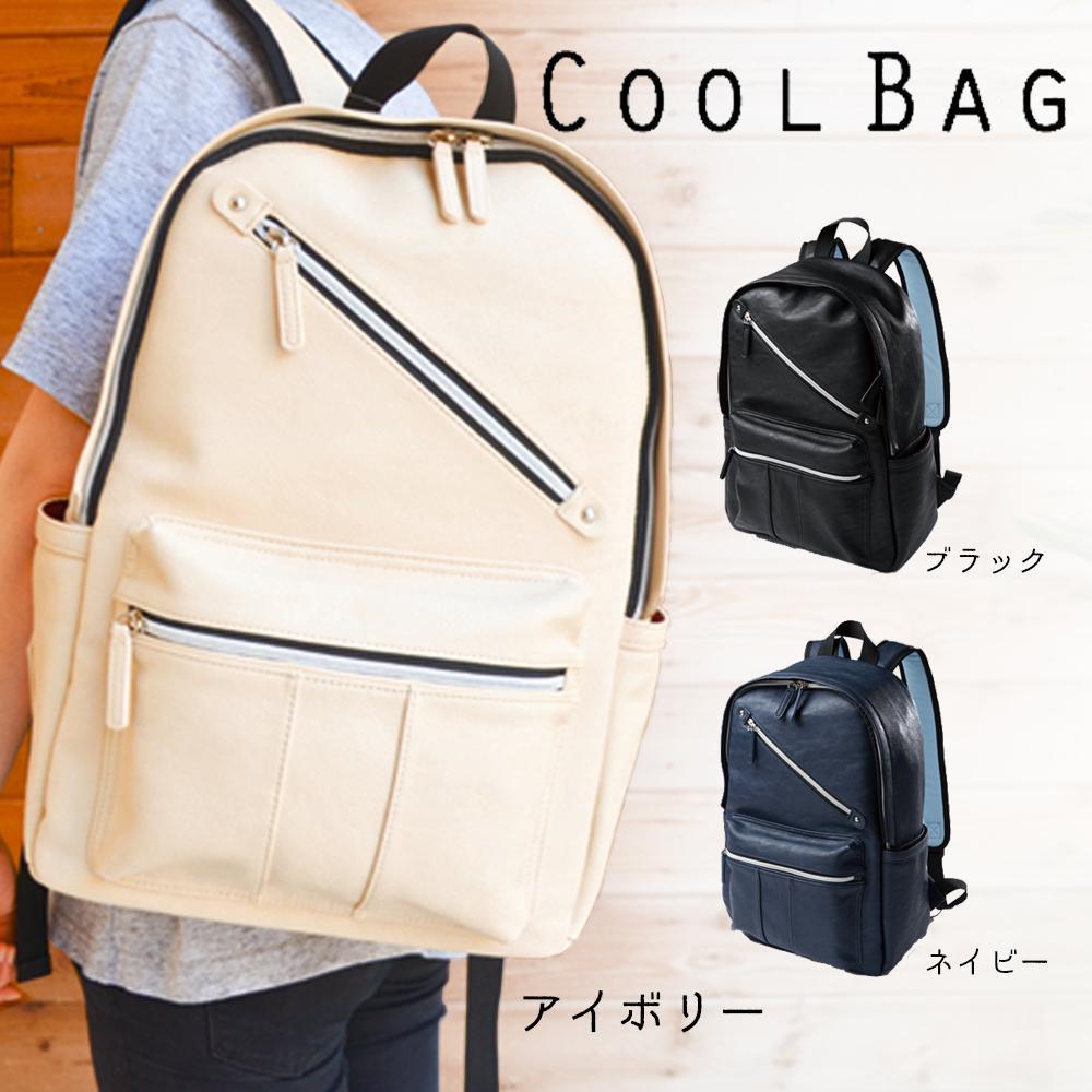 【送料無料】REANGLE(リアングル) iCEPOINT(アイスポイント)使用 COOL BAG 冷んやりバッグ リュックタイプ CB900 ブラック・BK【生活雑貨館】