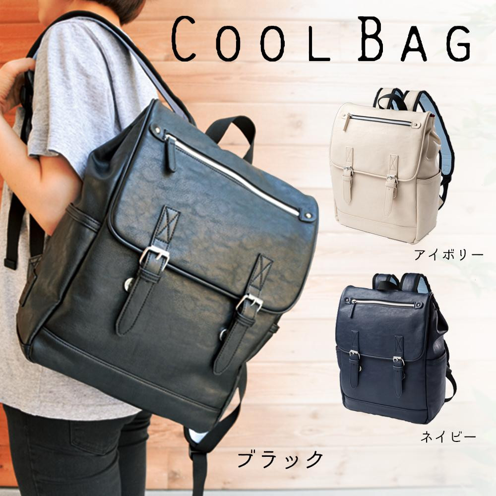 【送料無料】REANGLE(リアングル) iCEPOINT(アイスポイント)使用 COOL BAG 冷んやりバッグ ランドセルタイプ CB800 ブラック・BK【生活雑貨館】