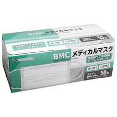 (株)ビー・エム・シー BMCメディカルマスク ホワイト 50枚入  ×50個【イージャパンモール】