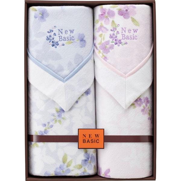 【送料無料】ニューベーシック 四方額付き綿毛布(毛羽部分)2P RNB-4102【代引不可】【ギフト館】