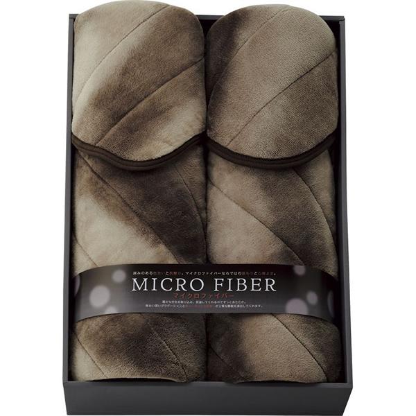 【送料無料】吸湿発熱綿入りマイクロファイバー敷パット2P MCV551【代引不可】【ギフト館】