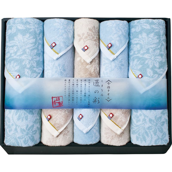 【送料無料】今治製タオル しまなみ匠の彩 タオルセット IMM-0101【代引不可】【ギフト館】