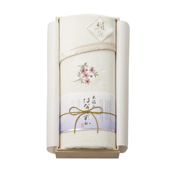【送料無料】木箱入り はなしずかシルク混綿毛布(毛羽部分) KH10055【代引不可】【ギフト館】