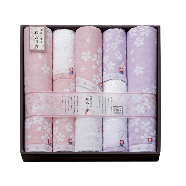 【送料無料】桜おり布タオルセット IS7610【代引不可】【ギフト館】