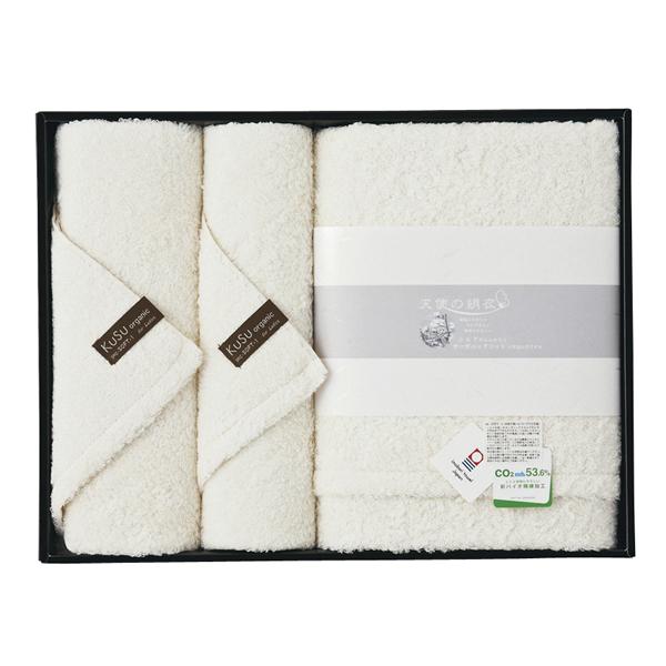 【送料無料】天使の絹衣ピュア・オーガニックコットン タオルセット SOK100【代引不可】【ギフト館】