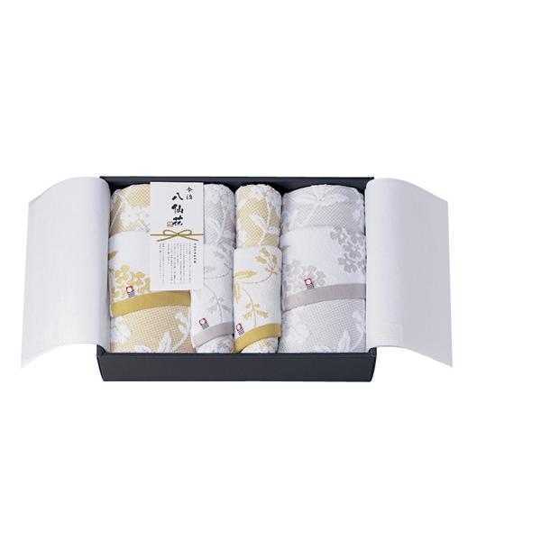 【送料無料】今治産・いいタオル/八仙花タオルセット TT-51001【代引不可】【ギフト館】