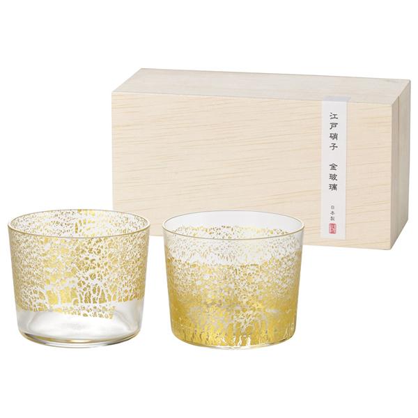 【送料無料】江戸硝子 金玻璃 冷酒杯純米揃え G641-T78【代引不可】【ギフト館】