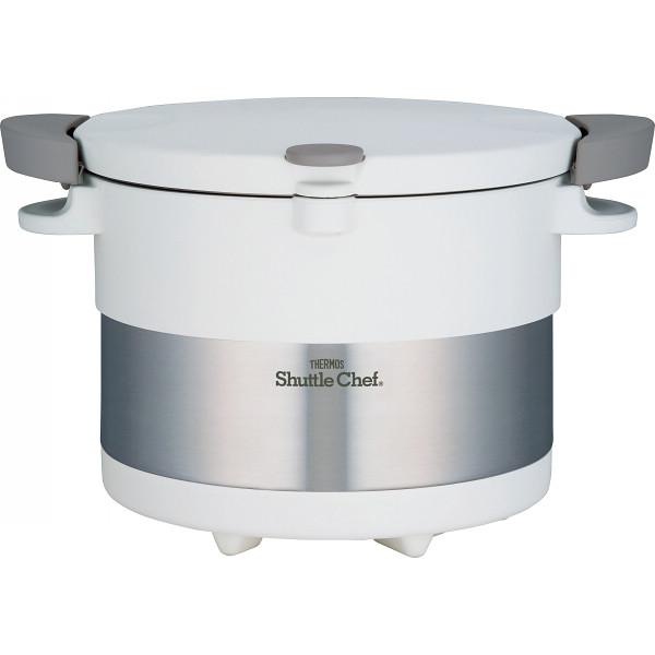 【送料無料】サーモス 真空保温調理器 シャトルシェフ(20cm・3l) ピュアホワイト【代引不可】【ギフト館】