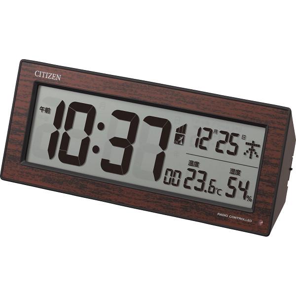 【送料無料】シチズン 自動点灯ライト付電波目覚まし時計 8RZ195−023【】【ギフト館】:イージャパンアンドカンパニーズ