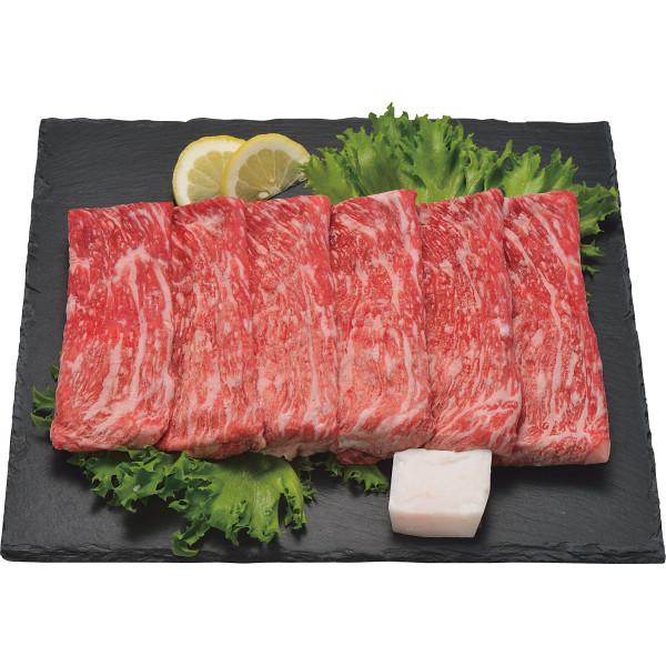 【キャッシュレス5%還元】【送料無料】松阪牛 すき焼き用モモ(500g)【代引不可】【ギフト館】
