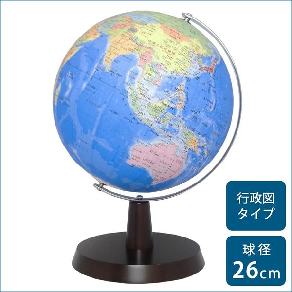 全てのアイテム 【送料無料】SHOWAGLOBES 地球儀 行政図タイプ 26cm 26-GAM【生活雑貨館】, トーカ堂TVショッピング 23a9e56e