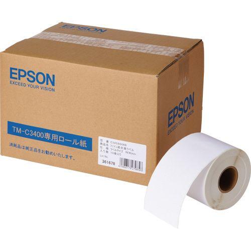 EPSON ファイン紙ラベルロール紙 80mm幅 約42m 全面ラベル 1箱(10巻)