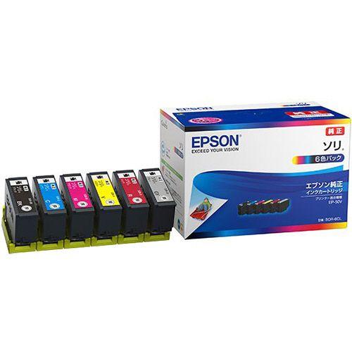 【キャッシュレス5%還元】【送料無料】【法人(会社・企業)様限定】EPSON インクカートリッジ ソリ 6色パック SOR-6CL 1箱(6個:各色1個)