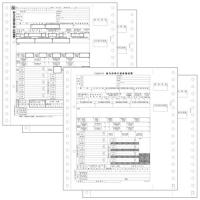 PCA PA133F 源泉徴収票(平成29年分) 連続用紙ドットプリンタ用 400名入 1冊