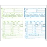 PCA PA1133F 源泉徴収票(平成29年分) 単票用紙レーザープリンタ用 300名入 1冊