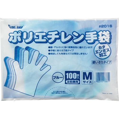 川西工業 ポリエチレン手袋 カタエンボス ブルー M 1セット(10000枚:100枚×100パック)