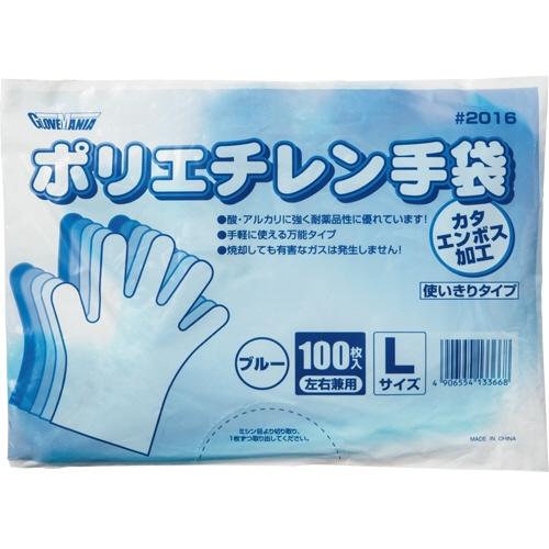 川西工業 ポリエチレン手袋 カタエンボス ブルー L 1セット(10000枚:100枚×100パック)