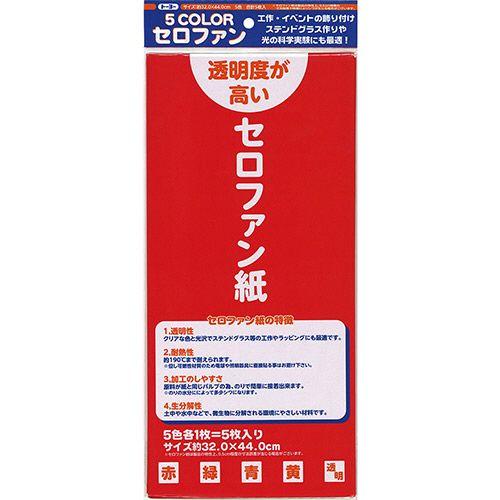 トーヨー カラーセロファン 32×44cm 5色(各1枚) 1セット(100枚:5枚×20パック):イージャパンアンドカンパニーズ
