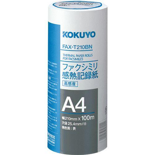 コクヨ ファクシミリ感熱記録紙 210mm×100m 芯内径1インチ 1セット(6本)