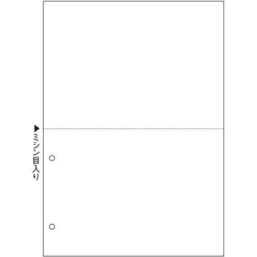 【キャッシュレス5%還元】【送料無料】【法人(会社・企業)様限定】マルチプリンタ帳票(スーパーエコノミー) A4 白紙 2面 2穴 1セット(2500枚:100枚×25冊)