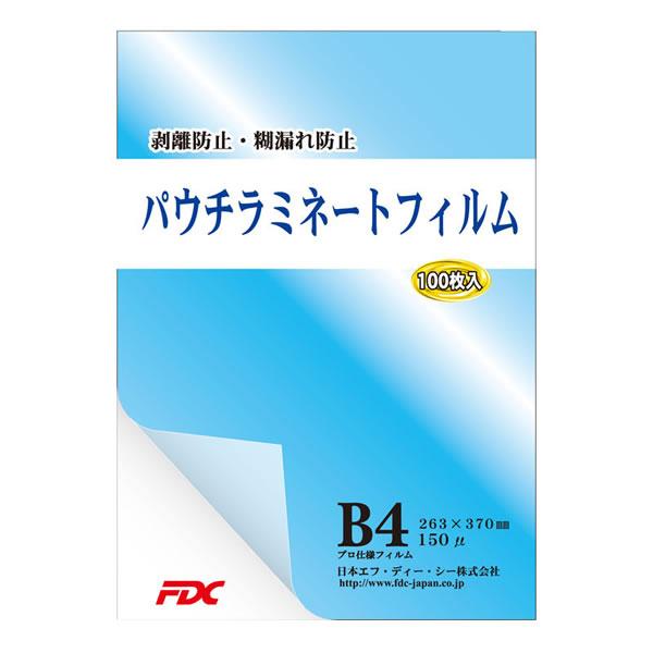プレミアムパウチラミネートフィルム 150μ B4 (5冊)【イージャパンモール】