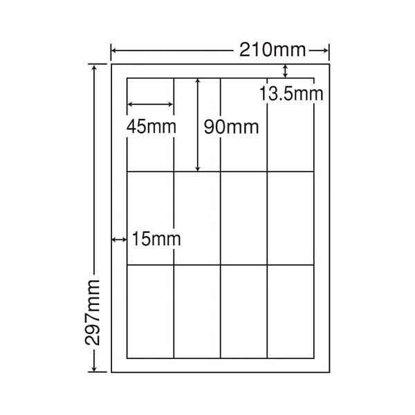 【キャッシュレス5%還元】CWL-1(S) 和紙ラベル A4 12面 (10袋)【イージャパンモール】